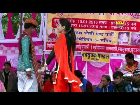 Haryanvi full HD ragini{chhoti sapna}