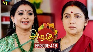 Azhagu - Tamil Serial | அழகு | Episode 416 | Sun TV Serials | 03 April 2019 | Revathy | VisionTime