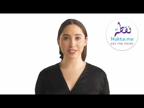 Nukta loyalty solutions | Partner account setup intro | loyalty software