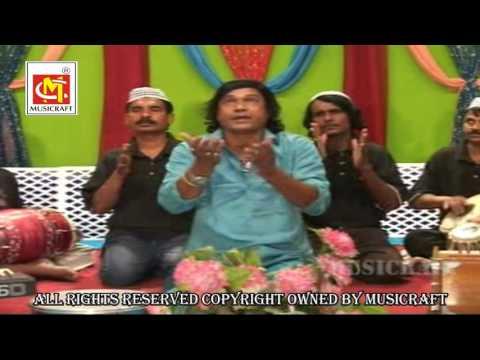 Ya Nabi Ham Jaye Kidhar    M. Aaga Fankar    Video Qawwali    Musicraft