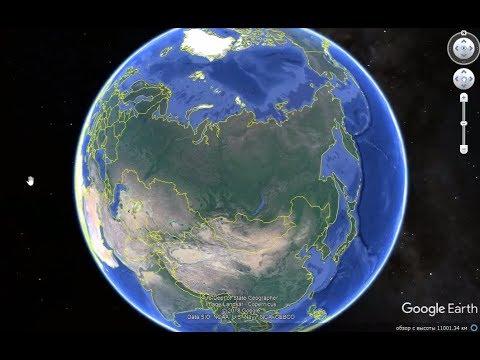 Чем может помочь копателю и поисковику программа Google Earth (Планета Земля)