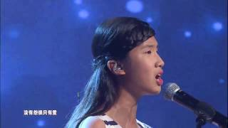 xty kids talent show s5 孩子王 s5 ep05