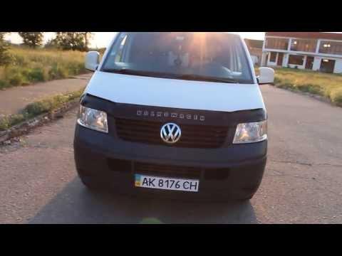 Автомобильные запчасти Volkswagen Transporter Т5 новые и