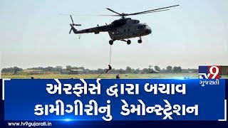 Gandhinagar Iaf Conducts Demonstration Of Rescue Operations In Flood Hit Areas