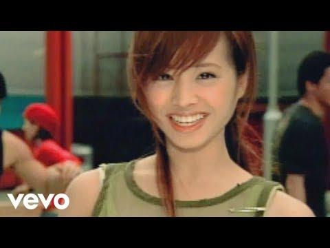 蔡依林 Jolin Tsai - 說愛你