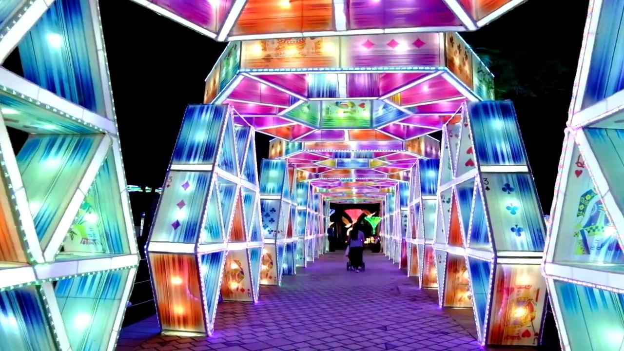 Dubai Garden Glow 2018