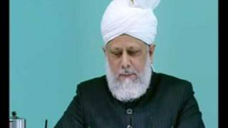 Friday Sermon : 26th February 2010 - Part 6 (Urdu)