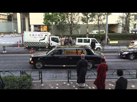 State Visit of king Willem-Alexander and Queen Máxima to Japan 2013