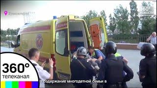 """Последний бой """"банды ГТА"""": трое нападавших застрелены"""