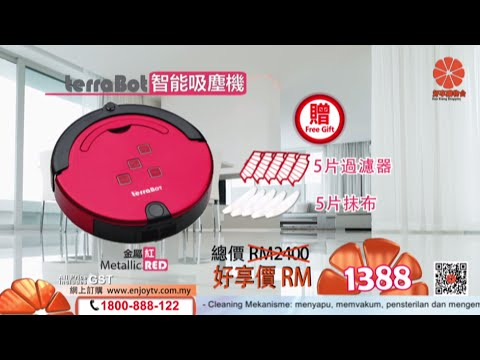 Enjoy TV Shopping - TerraBot 智能吸塵機 Vacuum Cleaning Robot