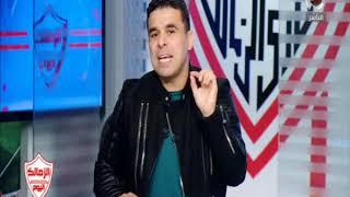 فلاش باك - خالد الغندور يكشف تعمد ذبح الزمالك في وقت الحسم