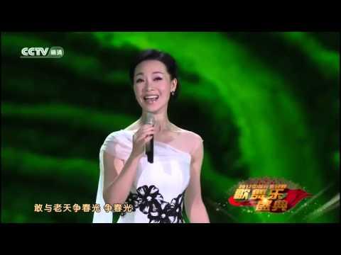 Lvwei [tea-picking dance] 吕薇【采茶舞曲】