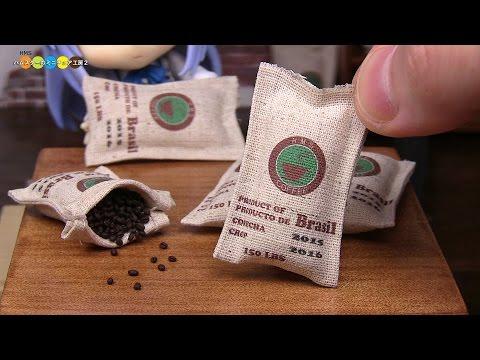 DIY Miniature Coffee beans (Fake food) ミニチュアコーヒー豆作り