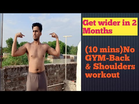 How to build a strong Back and Shoulders||(10 mins) No GYM Workout for back & shoulders
