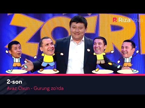Avaz Oxun - Gurung Zo'rda 2-son (2020)