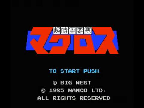 Choujikuu Yousai Macross (NES) Music - Stage Theme