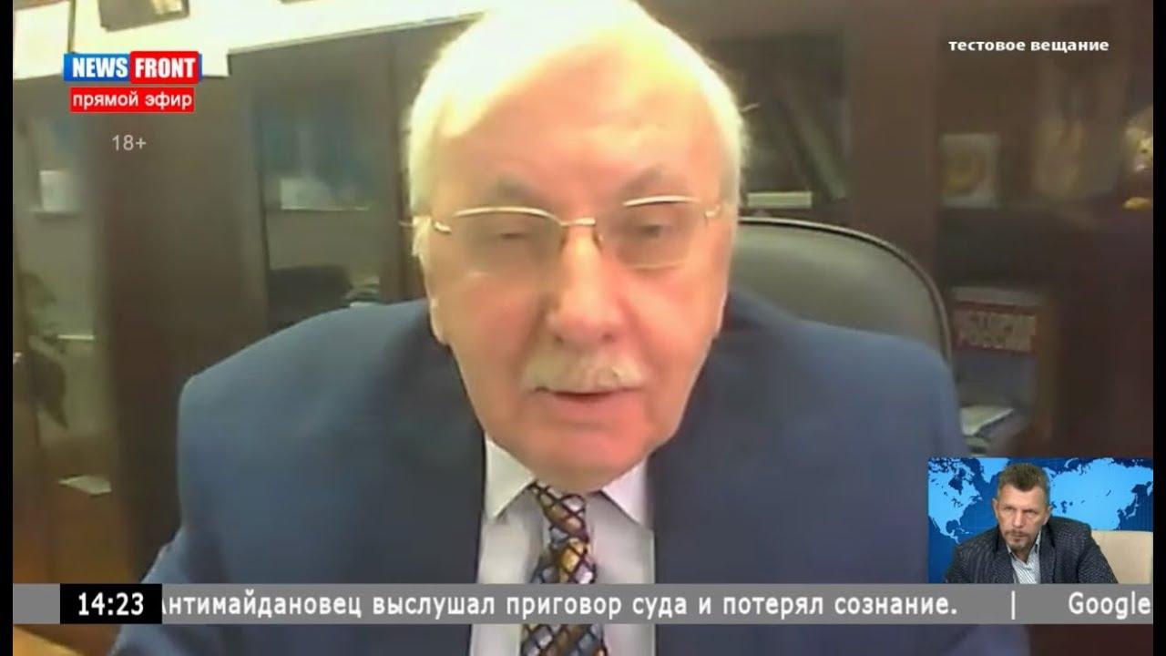 Виталий Третьяков о 100-летнем юбилее Великого Октября. News Front 7 ноября 2017 года.