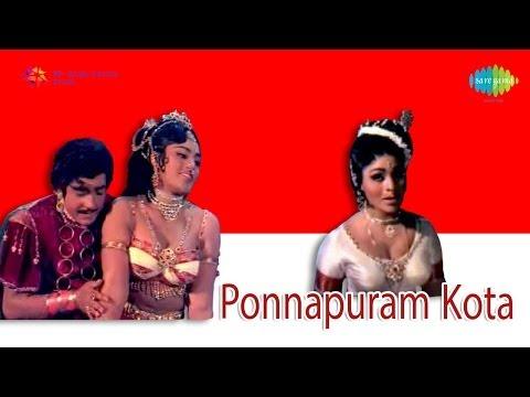 Ponnapuram Kotta | Roopavathi Ruchirangi song