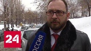Смотреть видео Лефортовский суд продлил арест половине из задержанных украинских моряков - Россия 24 онлайн