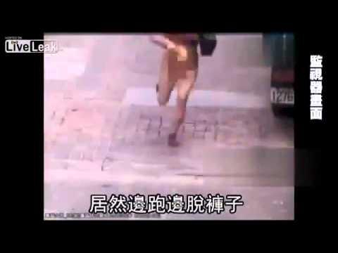GamethuVn-Cô gái không mặc quần đi ăn trộm