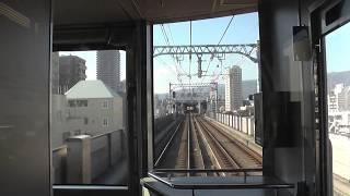 阪神電車 近鉄車5721F神戸三宮行快速急行 尼崎から神戸三宮まで前面展望です(一部見難い所あり)