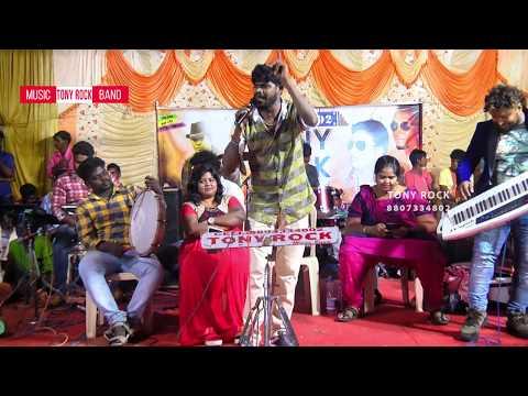 Gana Vinoth - Soja Mela Sopi - Selfi Song - With Tony Rock Music