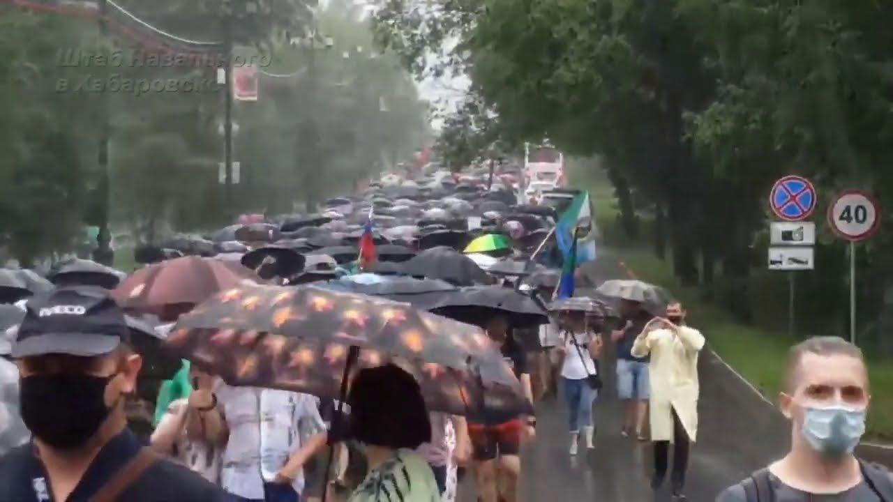 Дождь не стал помехой хабаровским митингам / Владивосток, Комсомольск, Сахалин и Находка с нами!!!