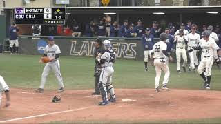 CBU Baseball vs Kansas State