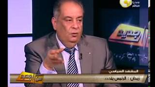 د. يوسف زيدان في (من جديد) على Ontv live thumbnail