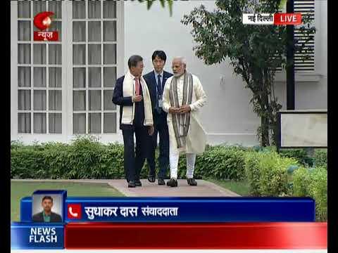 PM Modi and South Korean President visit Gandhi Smriti in New Delhi
