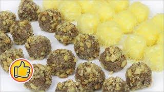 Ферреро и Раффаэлло, Праздничная Закуска | Snack Ferrero and Raffaello