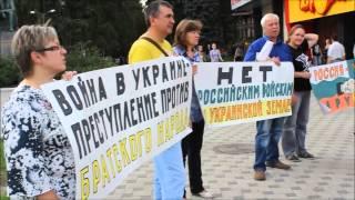 Пикет против войны в Украине. Воронеж, 2 сентября 2014