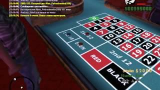 Выиграть в рулетку в героях войны и денег порно онлайн рулетка без регистрации