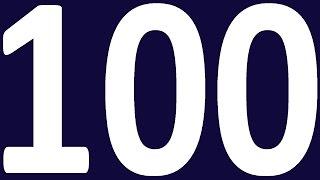 ОБЯЗАТЕЛЬНАЯ КОНТРОЛЬНАЯ РАБОТА 13 УРОК 100 УРОКИ АНГЛИЙСКОГО ЯЗЫКА ГРАММАТИКА АНГЛИЙСКОГО ЯЗЫКА