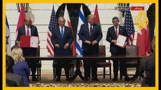 شاهد لحظة التوقيع على اتفاقيتي التطبيع بين الإمارات والبحرين مع إسرائيل في البيت الأبيض  ?? ??
