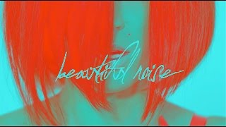 Daniel Baron - Beautiful Noise (Official Music Video)