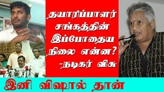 Vishal is Next Leader - Says Actor Visu | Producer Council Election Controversy