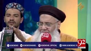 Ya Rab Madinay Pak mein Jana Naseeb ho  By Prof. Abdul Rauf Rufi 14-06-2017 - 92NewsHDPlus