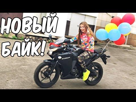 Реакция девушки на подаренный мотоцикл - первые покатушки по городу