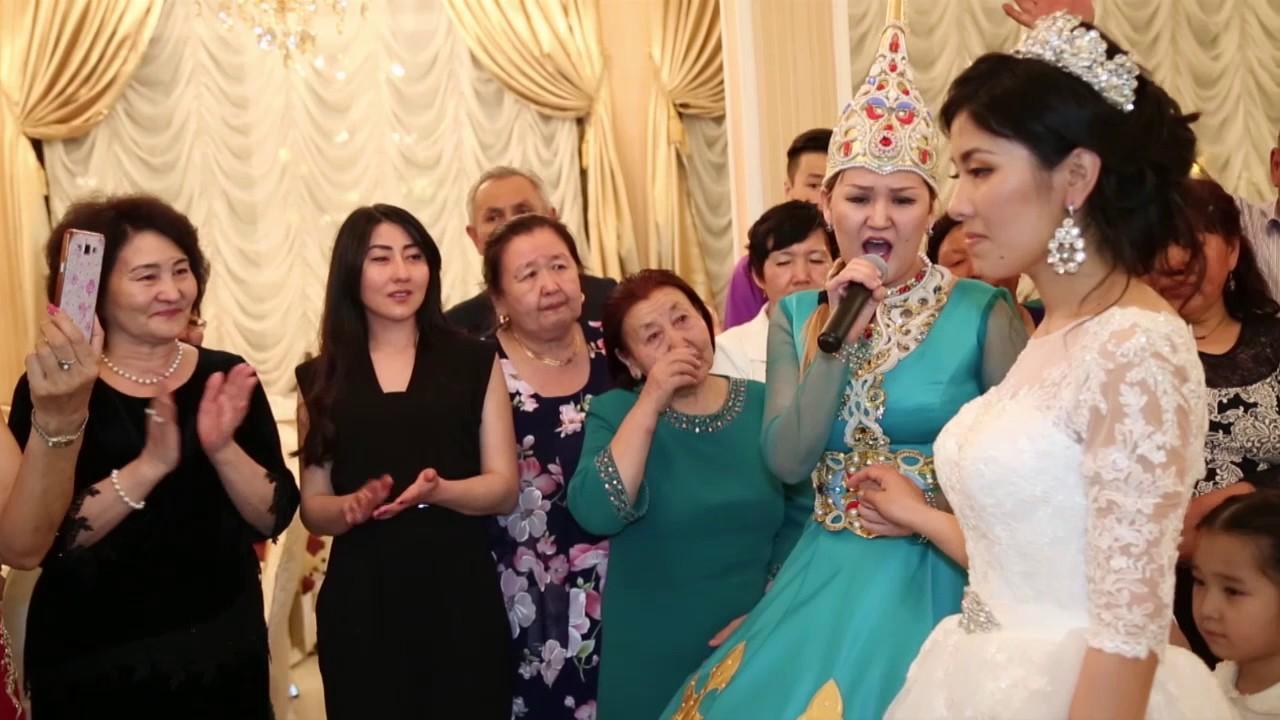 Поздравления на узату той на русском языке фото 494