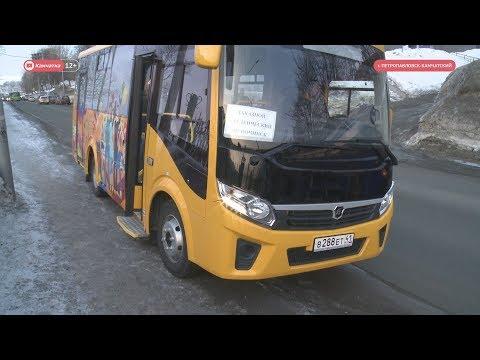 Бесплатные студенческие автобусы