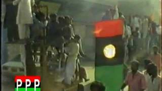 PPP Song Dilan Teer Bijan-Old Video Hq