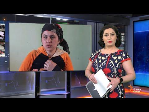 Ахбори Тоҷикистон ва ҷаҳон (17.02.2020)اخبار تاجیکستان .(HD)