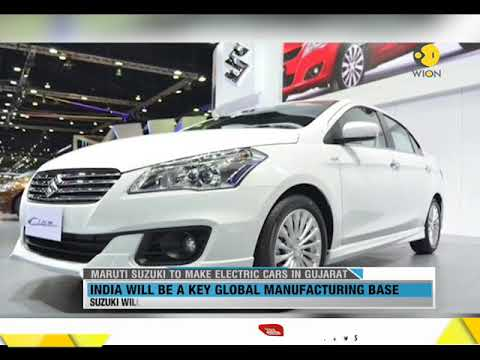 WION Wallet: Maruti Suzuki to make Electrical cars in Gujarat (Part-1)