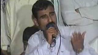 Raja Nadeem & Raja Qamar Ul Islam Naar P2