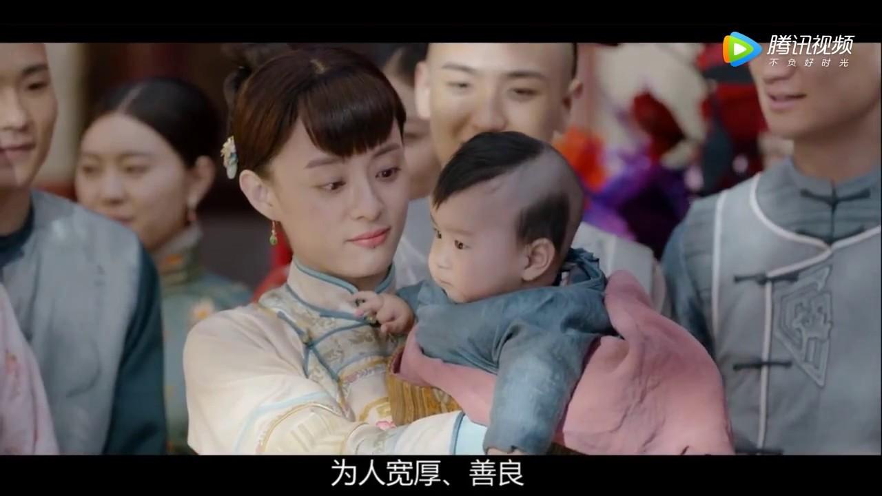 《那年花開月正圓》周瑩的養子早已上線囉!