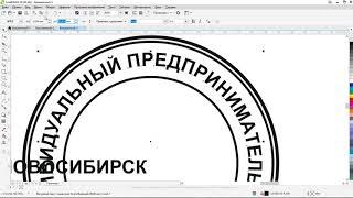 Отрисовка печати