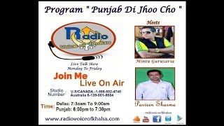 M Gurusaria,P Sharma Naal Jassi Jasraj,Parmesher Singh Ber kalan On Punjab Di Rajniti, Chon Dangal 2