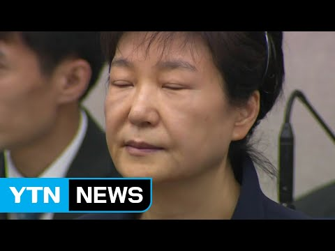 징역 24년 벌금 180억 선고...박근혜 반응은? / YTN
