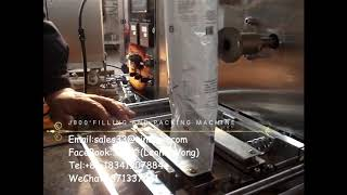 FILLING AND PACKING MACHINE/Plastic roll film bag filling machine thumbnail